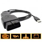 USB VAG Commander Cable