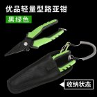 Fishing Pliers Multifunction Fish Gripper with Weigh Fishing Tongs Tools  Large Lure plier