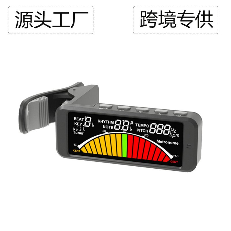 Flanger FMT-209 Guitar Tuner Digital Clip-on Guitar Tuner with Clip Mount for Chromatic Guitar Bass Ukulele Violin
