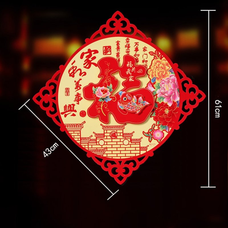 Flocking Paper 3 Layers Large 3D Door Sticker for Spring Festival Decoration J4