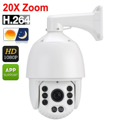 Wholesale Auto Tracking PTZ Dome Camera From China