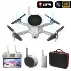 Gw90 With 4k Gps Drone Aerial Photography Hd Professional Long Battery Life Four-axis Folding Drone white