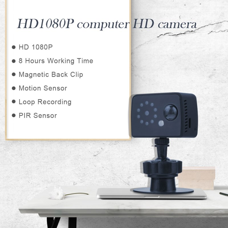 HD 1080P Computer Camera Motion PIR Sensor Night Vision Loop Recording Magnetic Base Video Webcam HD1080P