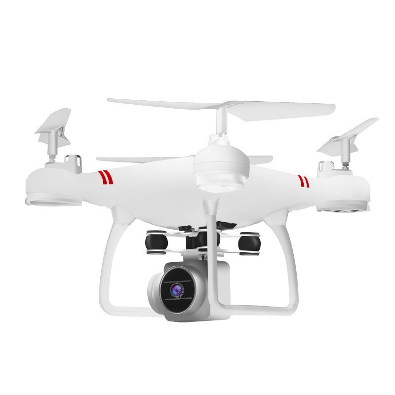 HJ14 Rc Drone with Remote Control Standby Blades Blade Protection Cover Undercart Phone Holder White 1 battery