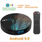 HK1 Max Android 9 0 4K Wifi Smart TV Box   4GB RAM  64GB ROM  UK Plug
