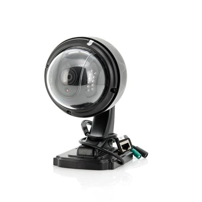 EasyN 1BF Outdoor IP Camera