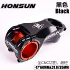 HONSUN Ultralight Aluminum Alloy Biycle Stem MTB Road Moutain Bike Stem -17 Degree 70mm XC 35/31.8mm Racing Bike Parts