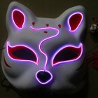 Half-Faced LED Light Emitting Japanese styel Mask for Halloween Dress up Party Dance 16X18CM purple
