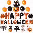 Halloween Banquets Cartoon Ghost Festival Bar Ktv Party Pumpkin Skull Decoration Aluminum Film Balloon As shown