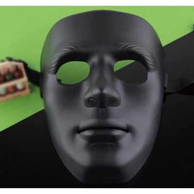 Halloween Costume Cosplay Dance Mask