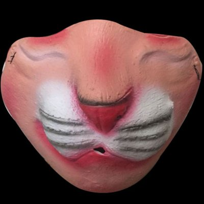 Halloween Mask Children Adult Half Face Mask / Bar Dance Party Funny Red Lip Mask