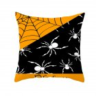 Halloween Series Orange Geometric Pillow Cover Home Party Decoration TPR184-9_45*45cm (without pillow)