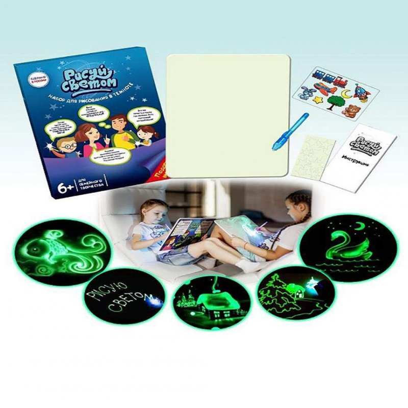 Handwritten LED Electronic Fluorescent Writing Board Sketchpad for Kids  A5