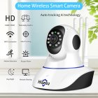 Hd Ip Wireless Camera Wifi Smart Home Security Camera Surveillance 2-way Audio Pet Camera Baby Monitor 3MP super definition + 128G memory + Power failure continuity