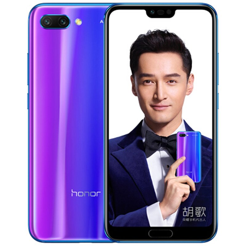 Huawei Honor 10 6+64GB Smartphone Blue