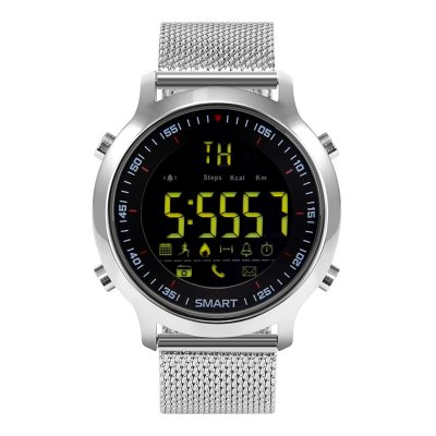 Bluetooth Watch (Silver)