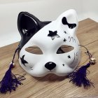 Japanese Fox Half Mask Cosplay Mask