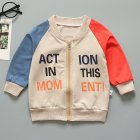 Kids Girls Boys Medium Long Color Matching Jacket Coat khaki_100cm
