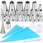 Kitchen DIY Icing Piping Cream Pastry Bag + Tips Set Cake Cookies Decorating Tools 32-piece set (bag)