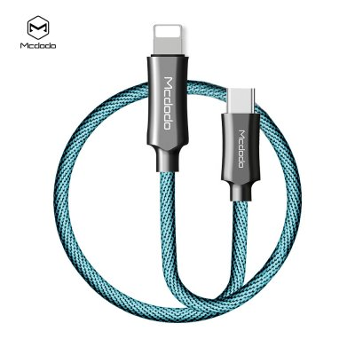 Knight Series Lightning Cable - 1.2m, Blue