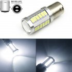 LED 1156 1157 5730 5630 33SMD Car Tail Bulb Brake Lights Auto Reverse Lamp Daytime Running Light 1157-white light