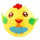 LED Cartoon Animals Paper Chinese Lantern DIY Handcrafts for Child Birthday Party Chicken