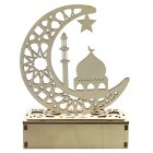 LED Light Hollow Out Moon Decorations for Home Ramadan Eid Mubarak Party Supplies JM01933