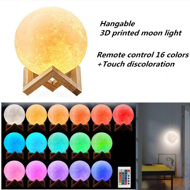 LED Moon Lamp Remote + Touch Control