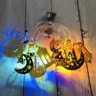 LED Sting Light House Shape Eid Mubarak Element Ramadan Islamic Indoor Home Party Decor colors