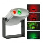 Laser Effects Projector With Red And Green Lights for projecting visually interesting patterns of colored light onto walls  floors or ceilings