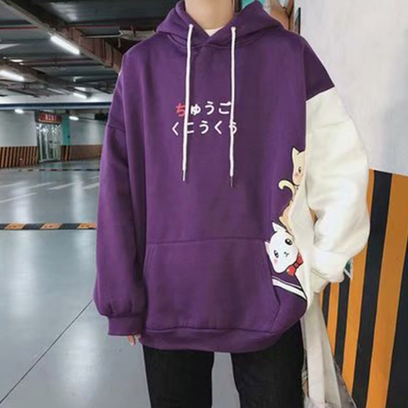 Leisure Sweater with Cartoon Pattern Printed Loose Pullover Shirt for Man purple_M