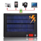 Looking for the perfect green tech gadget  This High Capacity Solar Charger packs a 20 000 mAh battery that will charge just about any portable electronic devic