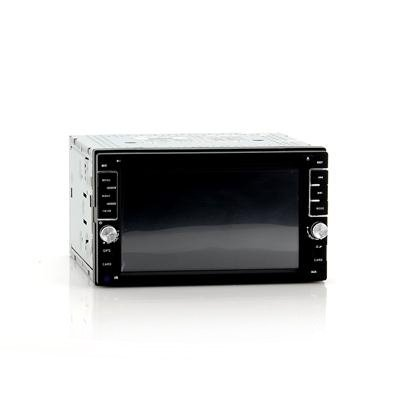 2 DIN Car DVD Player 'Powerslam'