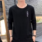Male Casual Shirt of Long Sleeves and Round Neck Slim Top Pullover with Cartoon Pattern Decorated black_M