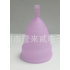 Medical Soft Silicone Menstrual Cup Ruby Cup Feminine Hygiene Cups  S L Purple L