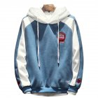 Men Campus Casual Loose Fleece Hoodeid Long-Sleeved Letters Printed Sweater Coat  Fist sweater blue_L