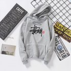 Men Women Autumn Winter Hooded Loose Printing All Match Fleece Sweatshirts Top for Students gray_L
