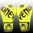 Men Women Kids PU Leather Kick Boxing Gloves Thai Boxing Sports Hands Protector Fluorescent green One size M