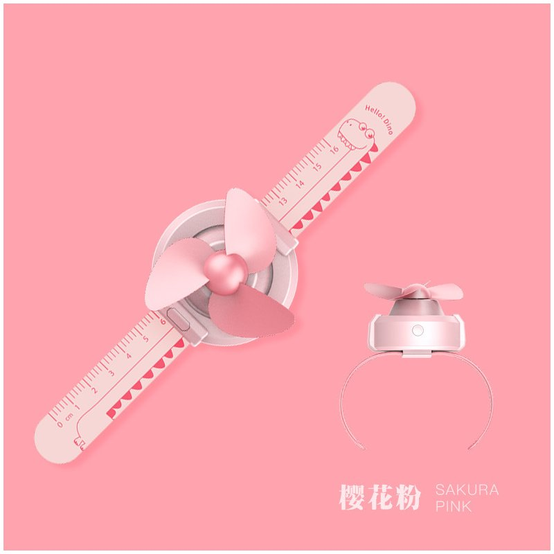 Mini Cartoon Watch Handheld Fan Automatic Adjustment Fan Toy for Kids Pink_61 * 60 * 47mm