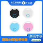 Mini Pet Gps Locator Tracker Anti-lost Locator Tracer For Pet Dog Cat Kids Car Wallet Collar Accessories S8-4 color (four in one suit)