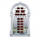 Mosque Azan Calendar Muslim Prayer Wall Clock Alarm with LCD Display Home Decor Silver