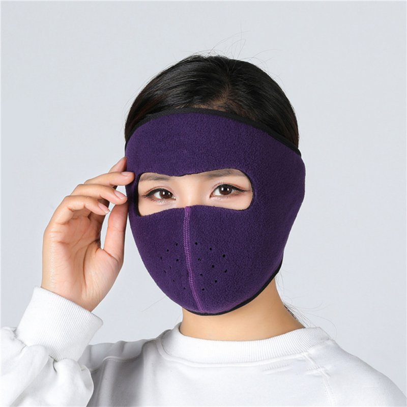 Motorcycle Cycling Ski Cold Winter Cold-proof Ear Warmer Sports Half Face Mask purple_free size