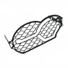 Motorcycle Headlights Net Protection Cover for BMW R1200GS R 1200 GS 2004 2012 black