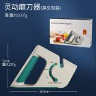 Multi-function Cutter Sharpener Electric Household Automatic Blade Grinder Kitchen Tools Dark green (English version)