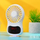Multifunction Mini USB Fan Clock Travel Cooling Fan with Hanging Rope for Office Outdoor Home white_130*70*20mm