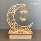 Muslim Eid LED Wood Lamp Festival Moon LED Decoration Star Prayer Shape  Moon EID