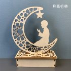 Muslim Eid LED Wood Lamp Festival Moon LED Decoration Star Prayer Shape  Moon prayer