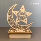 Muslim Eid LED Wood Lamp Festival Moon LED Decoration Star Prayer Shape  Moon stars