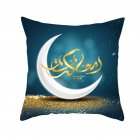Muslim Ramadan Pillowcase Digital Printing Peach Skin Cushion Cover Home Festival Decoration TPR261-1_45 * 45cm (without pillow)