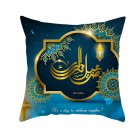Muslim Ramadan Pillowcase Digital Printing Peach Skin Cushion Cover Home Festival Decoration TPR261-4_45 * 45cm (without pillow)